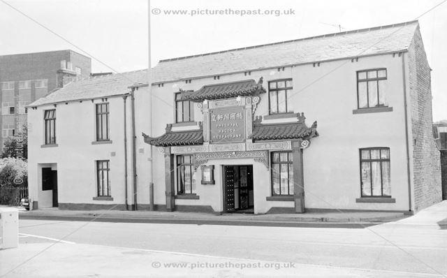 Imperial Pagoda Restaurant, Brampton, Chesterfield, 1991