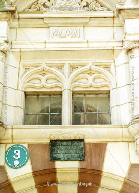 Doorway of 32, Irongate, birthplace of Joseph Wright