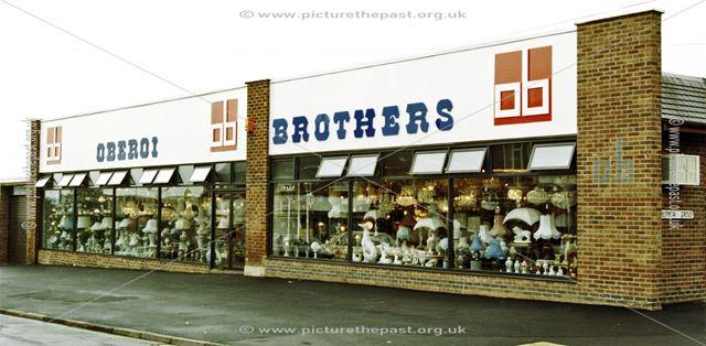 Oberoi Brothers - lighting shop